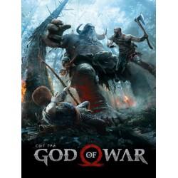 СВІТ ГРИ GOD OF WAR