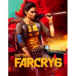 Світ гри Far Cry 6