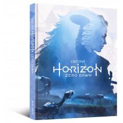 Артбук Світ гри Horizon...