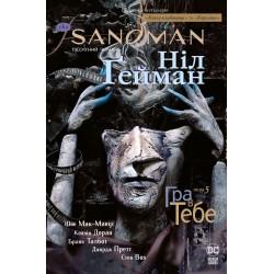 The Sandman. Пісочний...